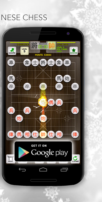 Action Chinese Chess on Google Play Store